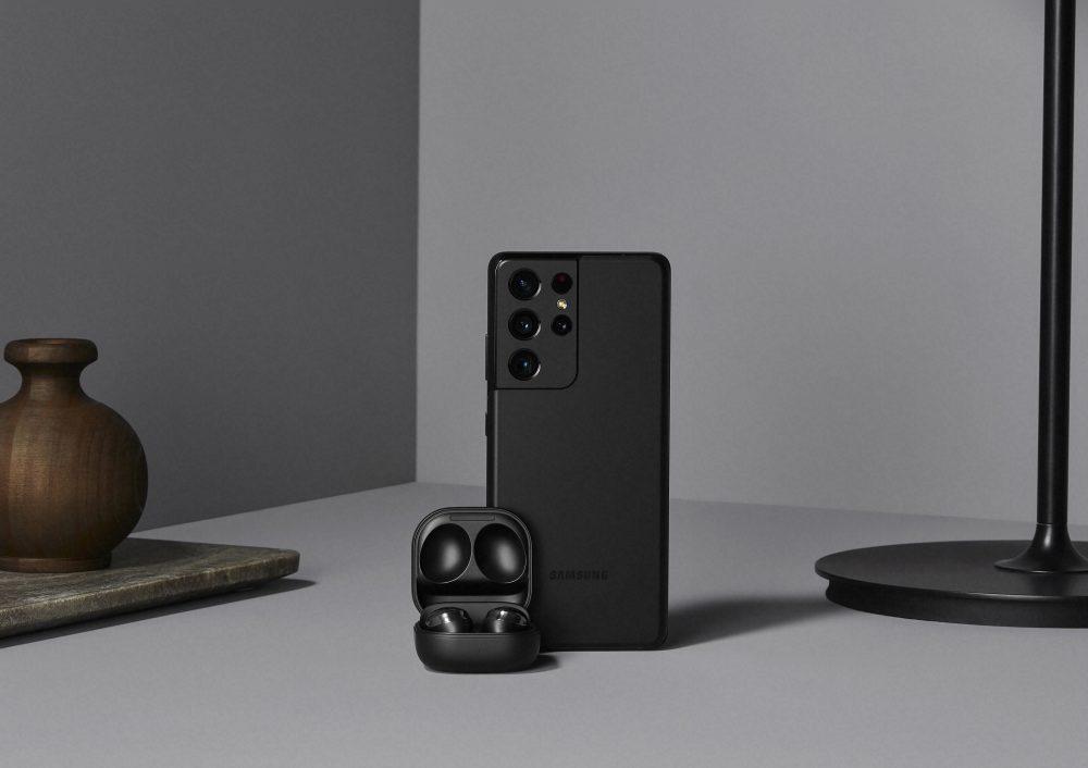 Samsung Unpacked: S21 Ultra5G
